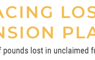 Tracing Lost Pension Plans - Billions of pounds lost in unclaimed funds
